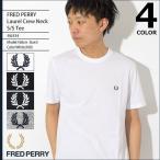 フレッドペリー FRED PERRY Tシャツ 半袖 メンズ ローレル クルーネック(M6334 Laurel Crew Neck Tee カットソー トップス)
