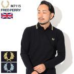 フレッドペリー FRED PERRY ポロシャツ 英国製 長袖 メンズ M7115 イングランド フレッド ペリー ポロ 男性用(イギリス製 トップス)
