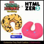【2月入荷予定】エイチティエムエル ゼロスリー クッション HTML ZERO3×劇場版 TIGER & BUNNY -The Rising- Guttarelax Tiny Stuff Cushion