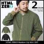 【送料無料】エイチティエムエル ゼロスリー HTML ZERO3 ジャケット メンズ マシュー リリー エムエーワン(Matthew Lily MA-1 JKT)
