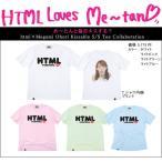 エイチ・ティー・エム・エル html×大堀恵 キスアブル Tシャツ 半袖 コラボ(HTML×Megumi Ohori Kissable S/S Tee Collaboration)