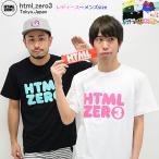 【送料無料】エイチティエムエル ゼロスリー HTML ZERO3 Tシャツ 半袖 メンズ & レディース バンパー ロゴ(Bumper Logo S/S Tee)