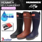 ハマー HUMMER 長靴 レディース H2-11 ラバーブーツ(HUMMER H2-11 RUBBER BOOT レインブーツ レインシューズ 軽量 防水 アウトドア)