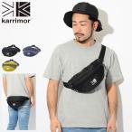 カリマー ウエストバッグ Karrimor SL 2(SL 2 Waist Bag ウエストポーチ ヒップバッグ SU-WPBH-1301-02 SU-WPBJ-1301-05 SU-WPBI-1301-17)