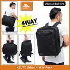 ケルティ KELTY リュック アーバン 4 ウェイ パック(kelty Urban 4 Way Pack Urban All Black Line Bag メンズ & レディース 2592089)