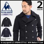 ルコック ル アーバン スタイル le coq sportif LE URBAN STYLE ジャケット メンズ W/N メルトン ピーコート(QE593273 W/N Melton P Coat)