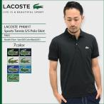 ラコステ LACOSTE ポロシャツ 半袖 メンズ PH001T スポーツ テニス(lacoste PH001T Sports Tennis S/S Polo Shirt トップス)