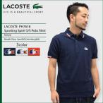 ラコステ LACOSTE ポロシャツ 半袖 メンズ PH7618 スポーティング スピリット(PH7618 Sporting Spirit S/S Polo Shirt トップス)