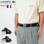 ラコステ ベルト LACOSTE メンズ RC2012C(LACOSTE RC2012C Belt フランス製 ガチャベルト 小物 メンズ 男性用)