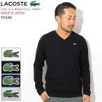 ラコステ カットソー 長袖 LACOSTE メンズ TH340EL Vネック(TH340EL L/S V-Neck MADE IN JAPAN 日本製 メイド イン ジャパン トップス)