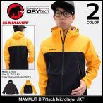 マムート MAMMUT ジャケット メンズ ドライテック マイクロレイヤー(DRYtech Microlayer JKT マウンテンパーカー 男性用 1010-25330)