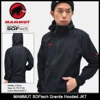 【送料無料】MAMMUT SOFtech Granite Hooded JKT