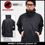 マムート MAMMUT ジャケット メンズ ソフテック ライトスピード(mammut SOFtech Lightspeed JKT マウンテンパーカー 男性用 1010-25460)