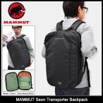 MAMMUT Seon Transporter Backpack