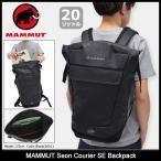 【送料無料】MAMMUT Seon Courier SE Backpack