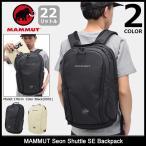 マムート MAMMUT リュック セオン シャトル SE バックパック(mammut Seon Shuttle SE Backpack デイパック メンズ レディース 2510-03980)