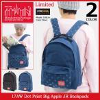 マンハッタンポーテージ Manhattan Portage リュック 17AW ドット プリント ビッグアップル JR バックパック 限定(Backpack MP1210JRDOT17)