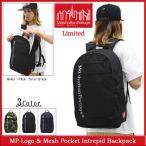 マンハッタンポーテージ Manhattan Portage リュック MP ロゴ アンド メッシュ ポケット イントレピッド 限定(Backpack MP1270MPMESH)