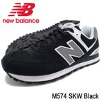 new balance M574 SKW Black