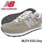 ニューバランス new balance スニーカー メンズ 男性用 ML574 EGG Grey(newbalance ML574 EGG グレー ML574-EGG)