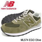 ニューバランス new balance スニーカー メンズ 男性用 ML574 EGO Olive(newbalance ML574 EGO オリーブ ML574-EGO)