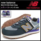 ニューバランス new balance スニーカー レディース & メンズ ML574 EXA ダークグレー(NEWBALANCE ML574 EXA Dark Grey ML574-EXA)