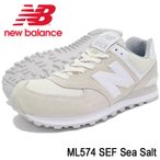 ニューバランス new balance スニーカー メンズ 男性用 ML574 SEF Sea Salt(newbalance ML574 SEF ML574-SEF)