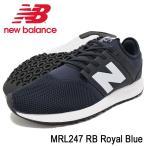 ニューバランス new balance スニーカー メンズ 男性用 MRL247 RB Royal Blue(newbalance MRL247 RB ネイビー MRL247-RB)