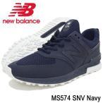 ニューバランス new balance スニーカー メンズ 男性用 MS574 SNV Navy(newbalance MS574 SNV M574S ネイビー MS574-SNV)