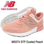 ニューバランス スニーカー new balance メンズ 男性用 MS574 STP Dusted Peach(newbalance MS574 STP ピンク MS574-STP)