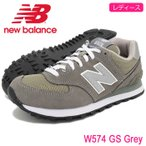 【レディース】new balance W574 GS Grey