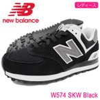 【レディース】new balance W574 SKW Black