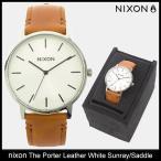 ニクソン nixon 腕時計 メンズ ザ ポーター レザー ホワイト サンレイ/サドル(The Porter Leather White Sunray/Saddle 男性用 NA10582442)