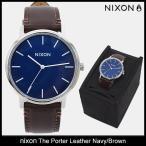 ニクソン nixon 腕時計 メンズ ザ ポーター レザー ネイビー/ブラウン(nixon The Porter Leather Navy/Brown 時計 男性用 NA1058879)