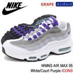 ナイキ NIKE スニーカー メンズ 男性用 ウィメンズ エア マックス 95 White/Court Purple 限定(WMNS AIR MAX 95 ICONS GRAPE 307960-109)