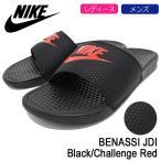 �ʥ��� NIKE ������� ��ǥ����� & ��� �٥ʥå� JDI Black/Challenge Red(nike BENASSI JDI ����������� �֥�å� 343880-060)