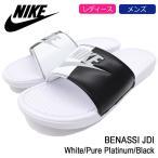 ショッピングシャワーサンダル 送料無料 ナイキ サンダル NIKE レディース & メンズ ベナッシ JDI White/Pure Platinum/Black(BENASSI JDI シャワーサンダル 343880-104)
