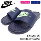 ナイキ NIKE サンダル メンズ 男性用 ベナッシ JDI Binary Blue/Fresh Mint(nike BENASSI JDI シャワーサンダル ネイビー 343880-407)