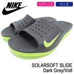 ナイキ NIKE サンダル レディース & メンズ ソーラーソフト スライド Dark Grey/Volt(nike SOLARSOFT SLIDE シャワーサンダル 386163-077)