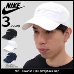 ナイキ NIKE キャップ メンズ スウッシュ H86 ストラップバック(nike Swoosh H86 Strapback Cap 帽子 男性用 546126)