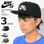 ナイキ NIKE キャップ メンズ SB アイコン スナップバックキャップ SB(nike SB Icon Snapback Cap SB 帽子 男性用 628683)