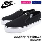 ナイキ NIKE スニーカー レディース & メンズ ウーマンズ トキ スリップ キャンバス Black/White(nike WMNS TOKI SLIP CANVAS 724770-010)