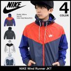 �ʥ��� NIKE ���㥱�å� ��� ������� ���ʡ�(nike Wind Runner JKT ������ɥ֥졼���� �������� �֥륾�� ������ 727325)