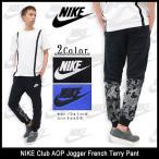 ナイキ NIKE パンツ メンズ クラブ AOP ジョガー フレンチ テリー(Club AOP Jogger French Terry Pant ボトムス 男性用 803677)