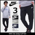 ナイキ NIKE パンツ メンズ クラブ ジャージ カフ(nike Club Jersey Cuff Pant ボトムス 男性用 804462)