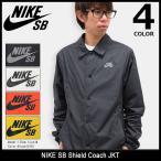 ナイキ NIKE ジャケット メンズ SB シールド コーチジャケット SB(nike SB Shield Coach JKT SB ナイロンジャケット アウター 829510)