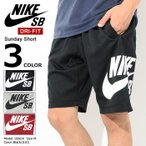 【10%OFF】【SB】【DRI-FIT】NIKE SB Sunday Short