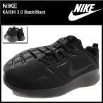 ナイキ NIKE スニーカー メンズ 男性用 カイシ 2.0 Black/Black(nike KAISHI 2.0 ランニングシューズ 833411-002)