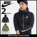 ナイキ NIKE パーカー ジップアップ メンズ エア マックス フル ジップ フーディ(Air Max Full Zip Hoodie トップス 男性用 861581)