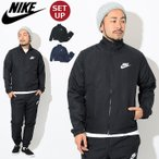 �ʥ��� NIKE ���åȥ��å� ��� �����֥� �١����å� �ȥ�å������� ���㥱�å� ����� �ѥ��(Woven Basic Track Suit ������ 861779)
